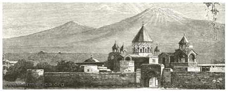 Figure 1: Etchmiadzin Cathedral, 4th Century
