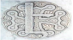 Figure 5: Ornamental Design on the Etchmiadzin Cathedral