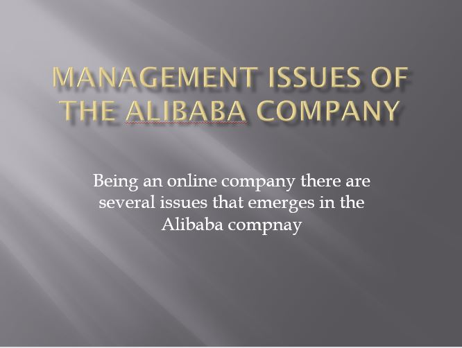 the alibaba company
